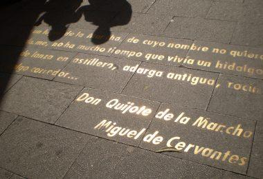 inscriptions sur le sol en espagnol
